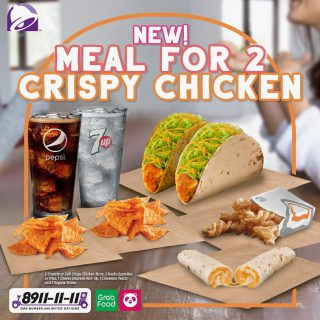 Your favorite Crispy Chicken is now available in Tacos! Share your Meal for 2 Crispy Chicken today. 🌮🌮